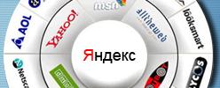 Кузбасс-мастер: продвижение сайтов в новокузнецке, продвижение сайтов в кемерово