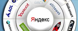 Кузбасс-мастер: раскрутка сайтов в новокузнецке, раскрутка сайтов в кемерово